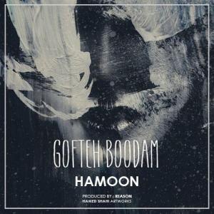Hamoon – Gofteh Boodam