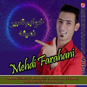 Mehdi Farahani – Khabam Tabir Nemishe