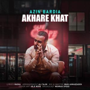 Azin Bardia – Akhare Khat