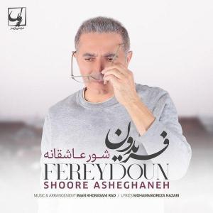 Fereydoun Asraei – Shoore Asheghaneh