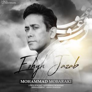 Mohammad Mobaraki – Eshgh Jazab