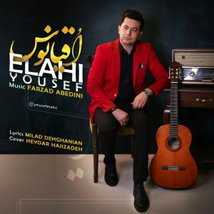Yousef Elahi – Oghyanoos