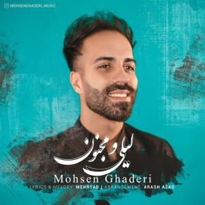 Mohsen Ghaderi – Leily O Majnoon