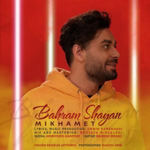 Bahram Shayan – Mikhamet