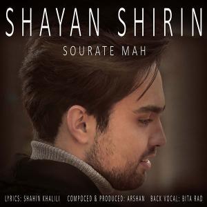 Shayan Shirin – Sourate Mah