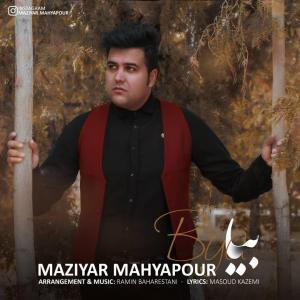 Maziyar Mahyapour – Bya