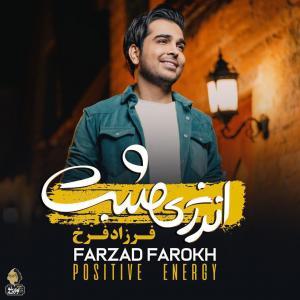 Farzad Farokh Energy Mosbat