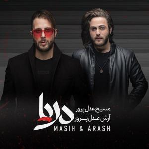 Masih And Arash Darya