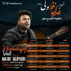 Majid Alipour Azabam Mide