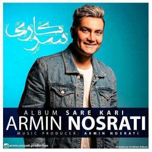 Armin Nosrati Arezo