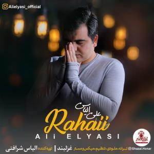 Ali Elyasi Azad