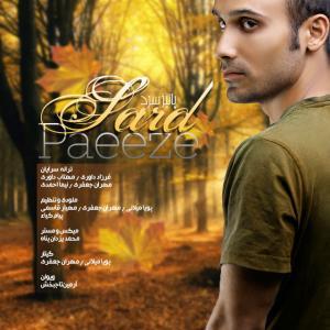 Farzad Davari Boghz