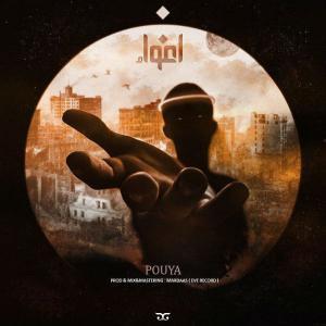 Pouya Aabaadi
