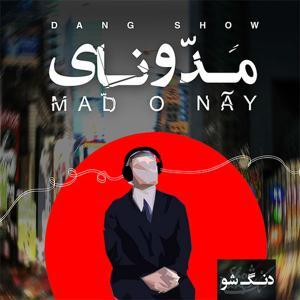 Dang Show Khaleedj