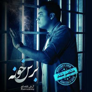 Arash Kolahkaj Beres Khoneh (Remix)