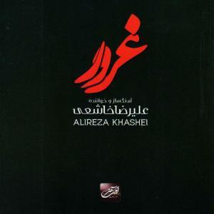 Alireza Khashei Man
