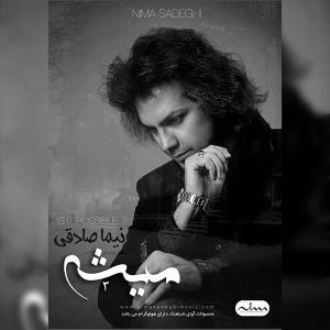 Nima Sadeghi Mishe