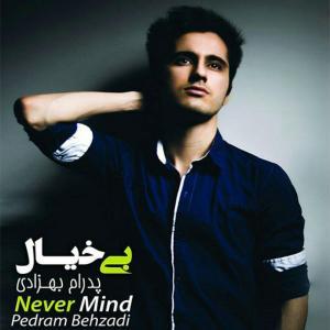 Pedram Behzadi Bemoon