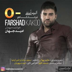 Farshad KaKoo Nazan Harfe Jodai