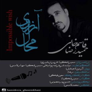 Hamidreza Ghasemkhani Zanjir Eshgh