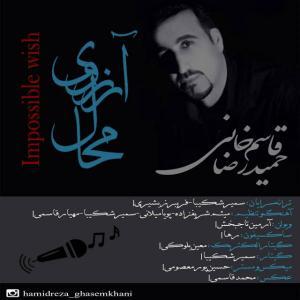 Hamidreza Ghasemkhani Aroome joonam