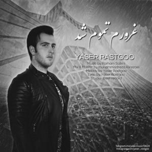 Yaser Rastgoo Aksaye Ghadimi