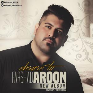 Farshad Aroon Vaghti Midonaam