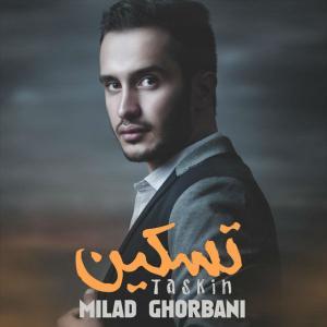 Milad Ghorbani Bi Gharari