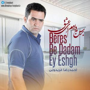 Ahmadreza Fereydouni Vaght Par Zadan