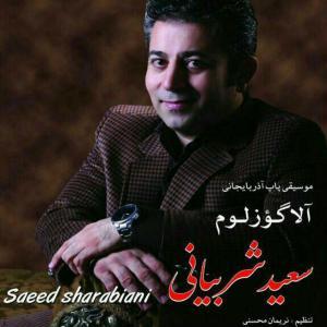 Saeed Sharabiani Yardan Ayri Yashamaram