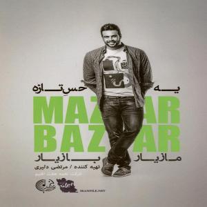 Mazyar Bazyar Parandeh