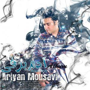 Ariyan Mousavi In Roza