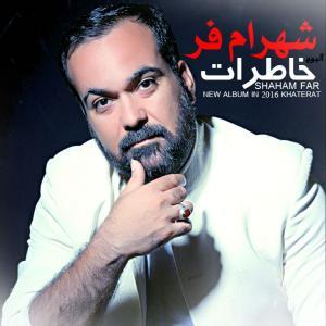 Shahram Far KhodaHafez