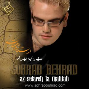 Sohrab Behrad Vase Khatere To