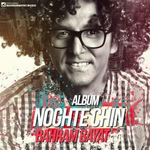 Bahram Bayat Track 07
