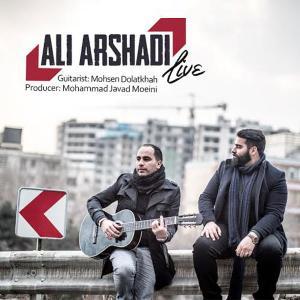 Ali Arshadi Begozae Ze Man