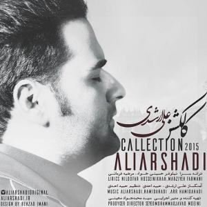 Ali Arshadi Jaye Khalit