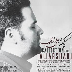 Ali Arshadi Eshghe Mani