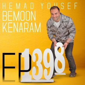 Hemad Yousef Mamnoonam