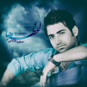 Majid Velayati lahze Ha