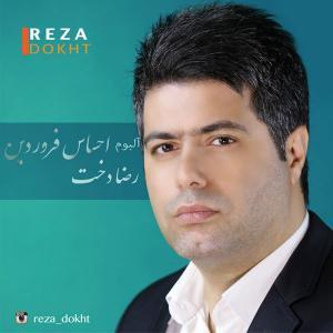 Reza Dokht Dooset Daram