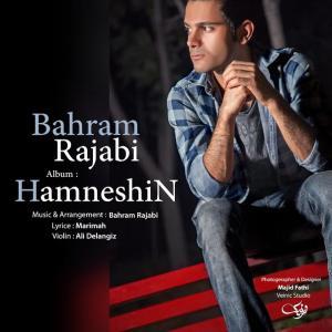 Bahram Rajabi Bitab