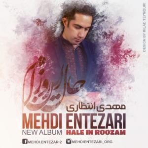 Mehdi Entezari Hale In Roozam