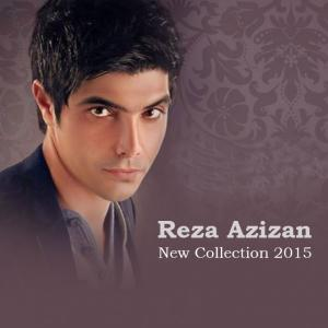 Reza Azizan Gozomon Ishighi