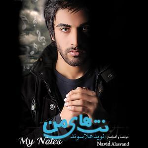 Navid Alasvand Hamraz