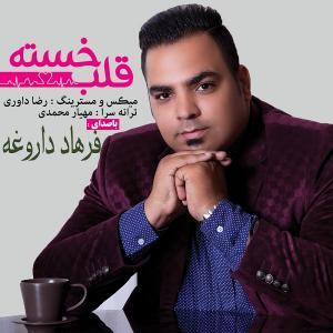 Farhad Daroghe Ghalbeh Khasteh