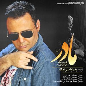 Pedram Amini Mesle Shabnam