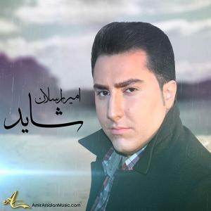 Amir Arsalan Ashegh Shodam