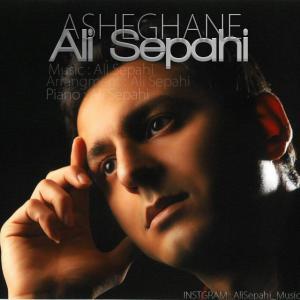 Ali Sepahi Eshgh
