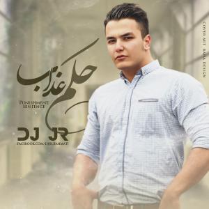 DJ JR Axe Yadegari